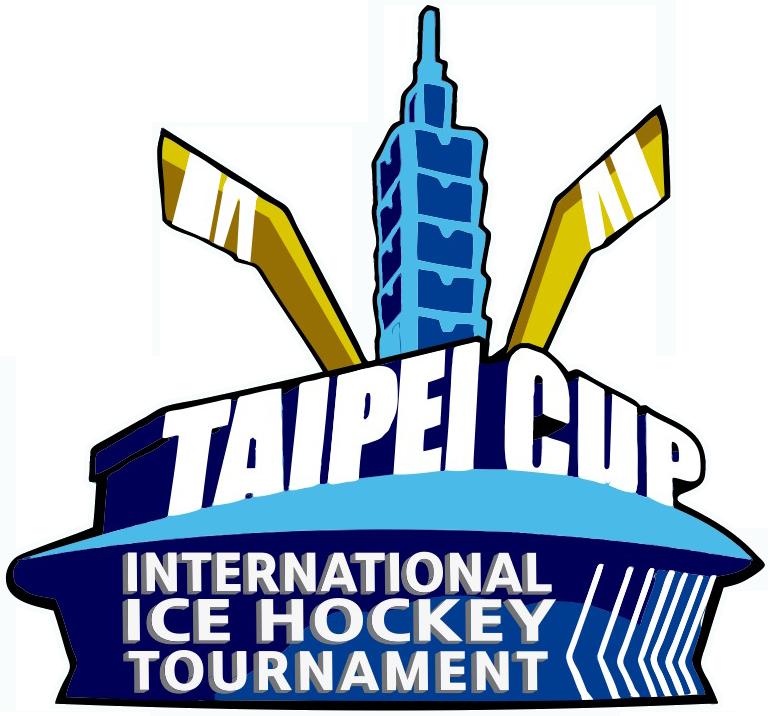 Taipei Cup Logo border
