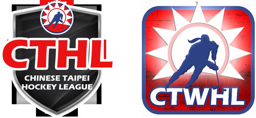 2 league logos